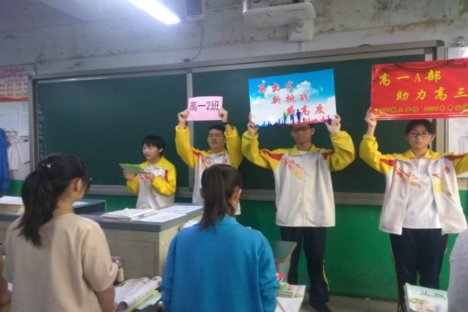 weixintupian_20190418160955