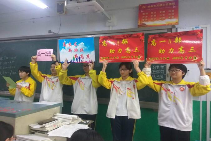 weixintupian_20190418161012