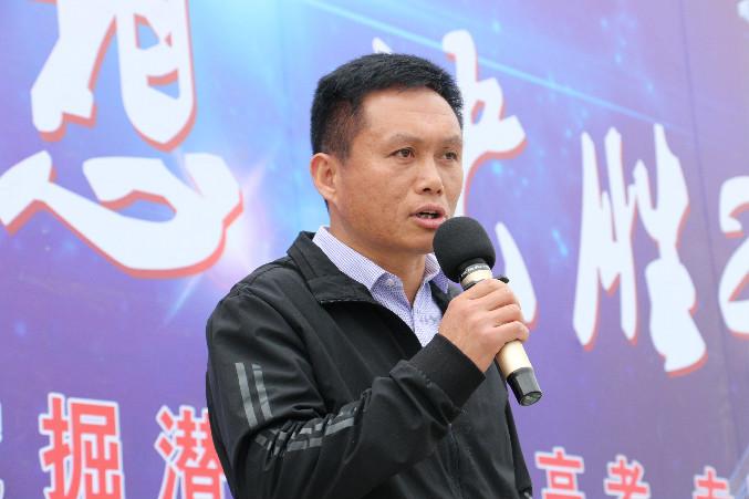 weixintupian_20190422075806