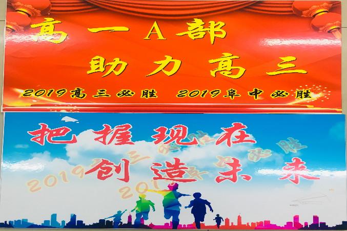 weixintupian_20190418161046