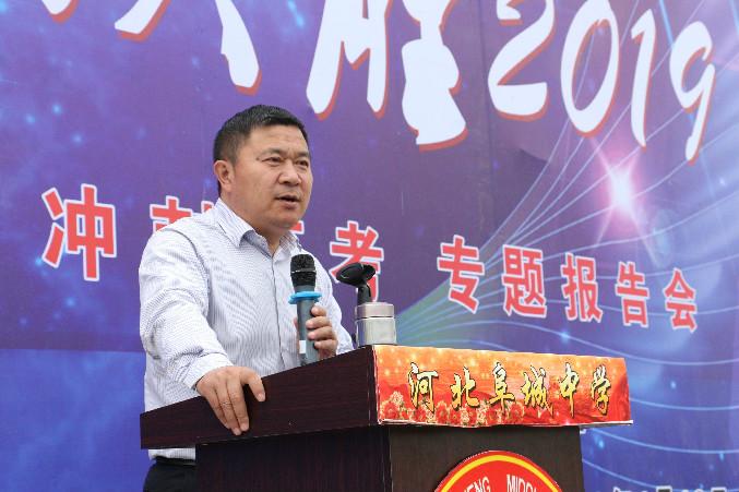 weixintupian_20190422075832