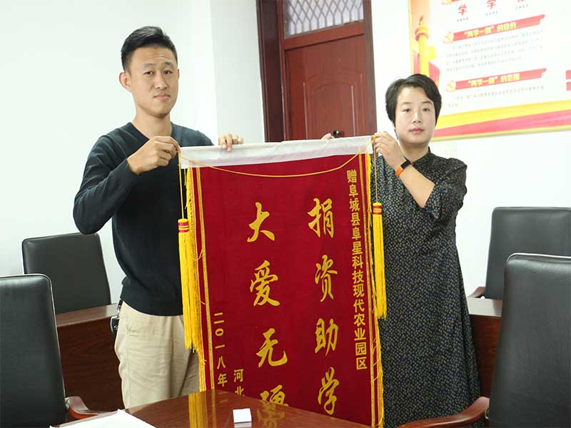 aixinjuanzeng800-600-6