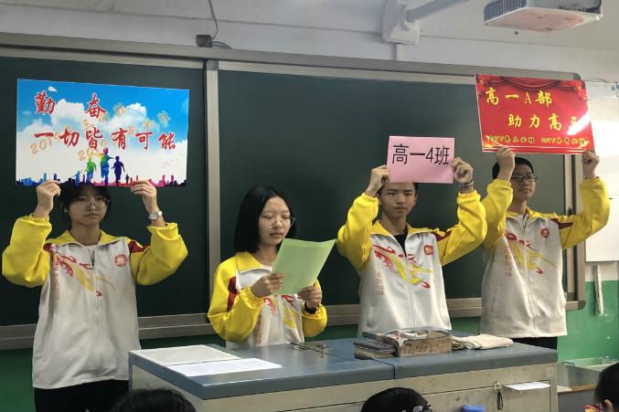 weixintupian_20190418161002