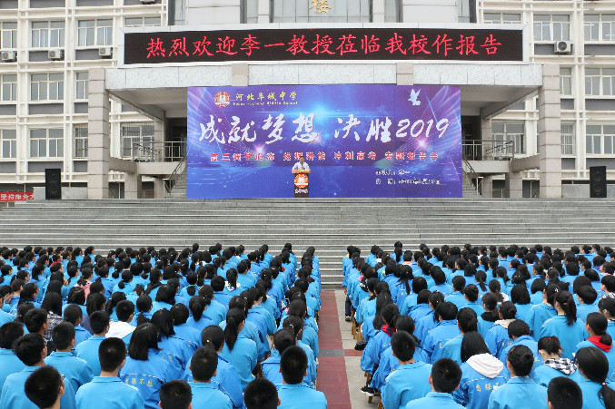weixintupian_20190422075842