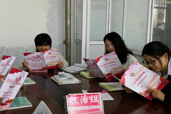 weixintupian_20190415151517