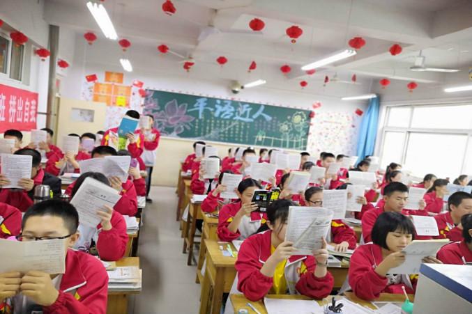 weixintupian_20190419214504