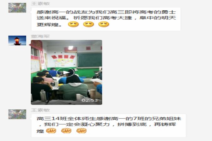 weixintupian_20190418161042